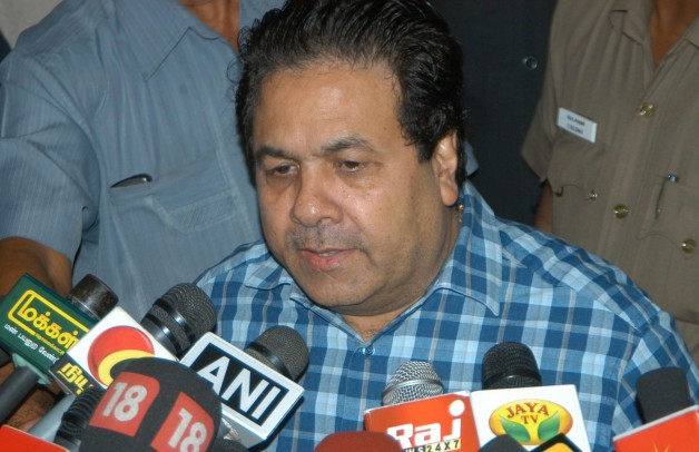 Rajeev Shukla takes over the reins as Chairman of IPL Governing Council © IANS