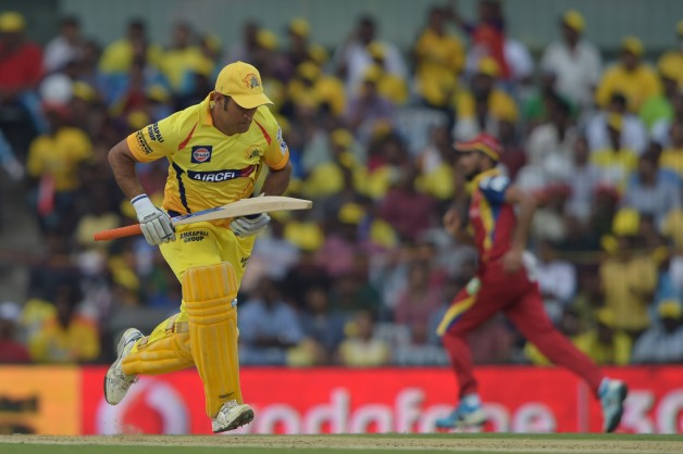MS Dhoni is currently leading CSK in IPL 2015 © IANS