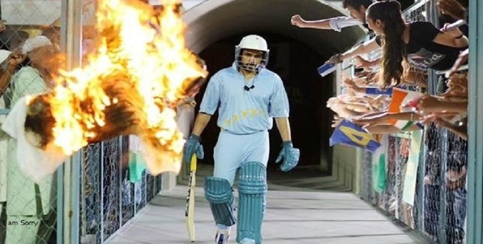 Lagan, Azhar and other superhit movies based on cricket