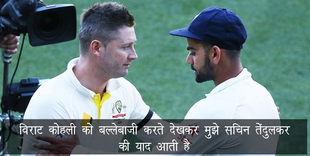 why virat kohli haters will fall in love with him