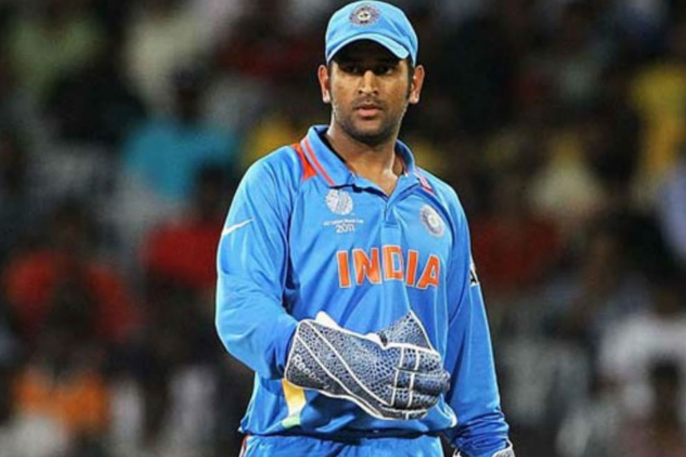 When MS Dhoni spooked guards by becoming ghost