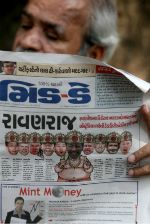 An Indian daily depicts Mike Procter among villains after the Sydney Test    AFP