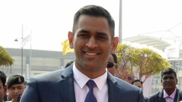 MS Dhoni © IANS (file image)