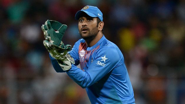 MS Dhoni © Getty Images (file photo)