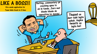 Virender Sehwag's two-line CV!